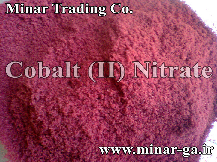 nitration of cobalt iii acetylacetonate Synthesis of cobalt bis-acetylacetonate and trisacetylacetonate was carried out in accordance with the procedures described in[17]and [18], respectively lithium aluminum hydride (commercial) was.